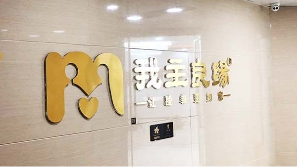 石家庄logo标识设计制作公司