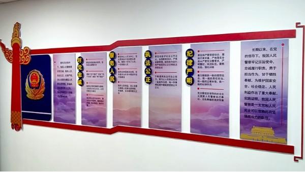 河北机关企业党建文化墙如何设计_石家庄博采广告